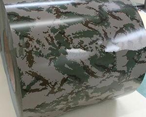 http://www.mescosteel.cn/data/images/product/1459409366444.jpg